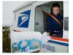 Get Ready For Year's Busiest Mailing And Shipping Week - Nearly 3 Billion Pieces Of Mail To Be Delivered This Week, Postal Service Says