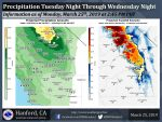 National Weather Service Projected Rainfall Totals for Tuesday Evening - Thursday Morning Weather System for Mariposa 1.50