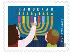 Postal Service Announces New Forever Stamp Celebrates Hanukkah